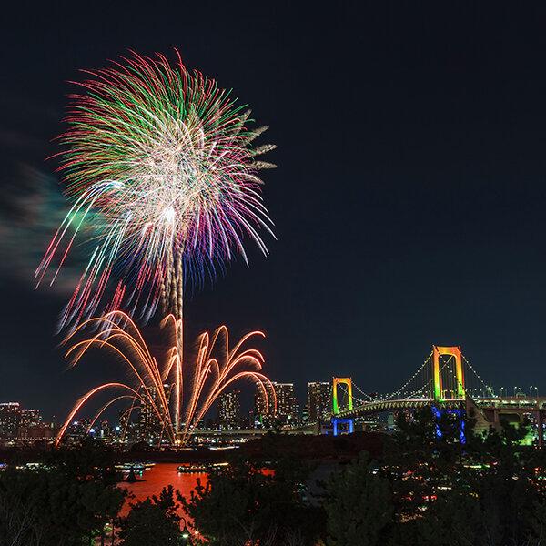 Fantastik Şehir Japonya