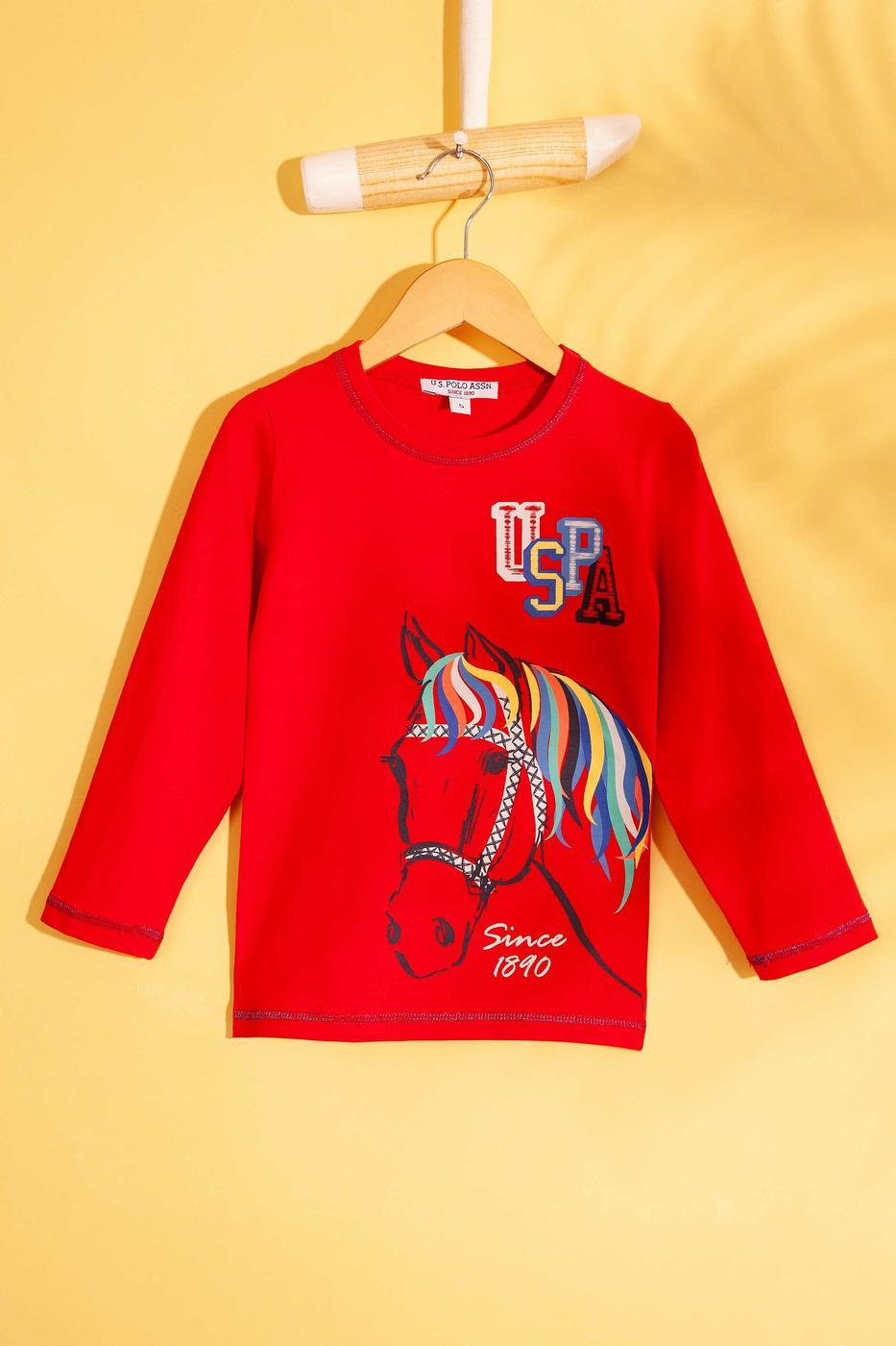 Kırmızı Pijama