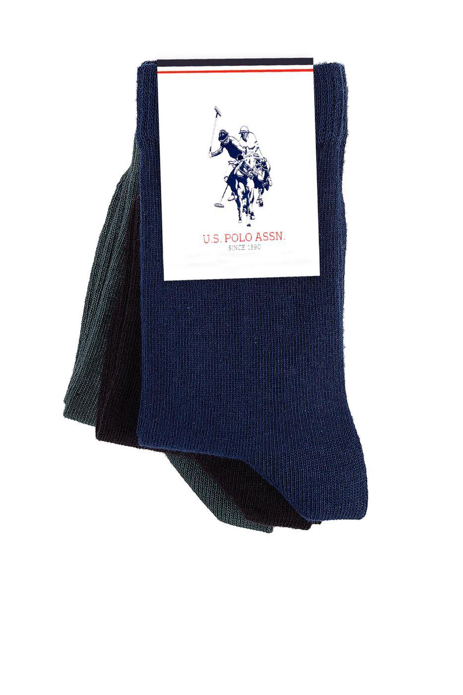 3'lü Paket Erkek Çocuk Çorap